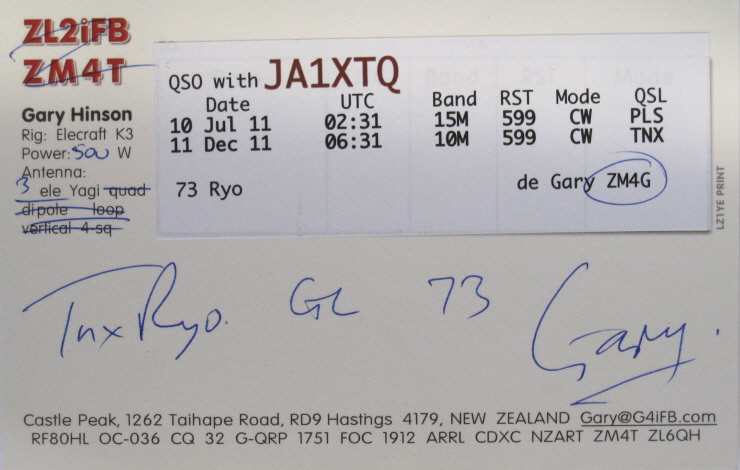 QSL card label example
